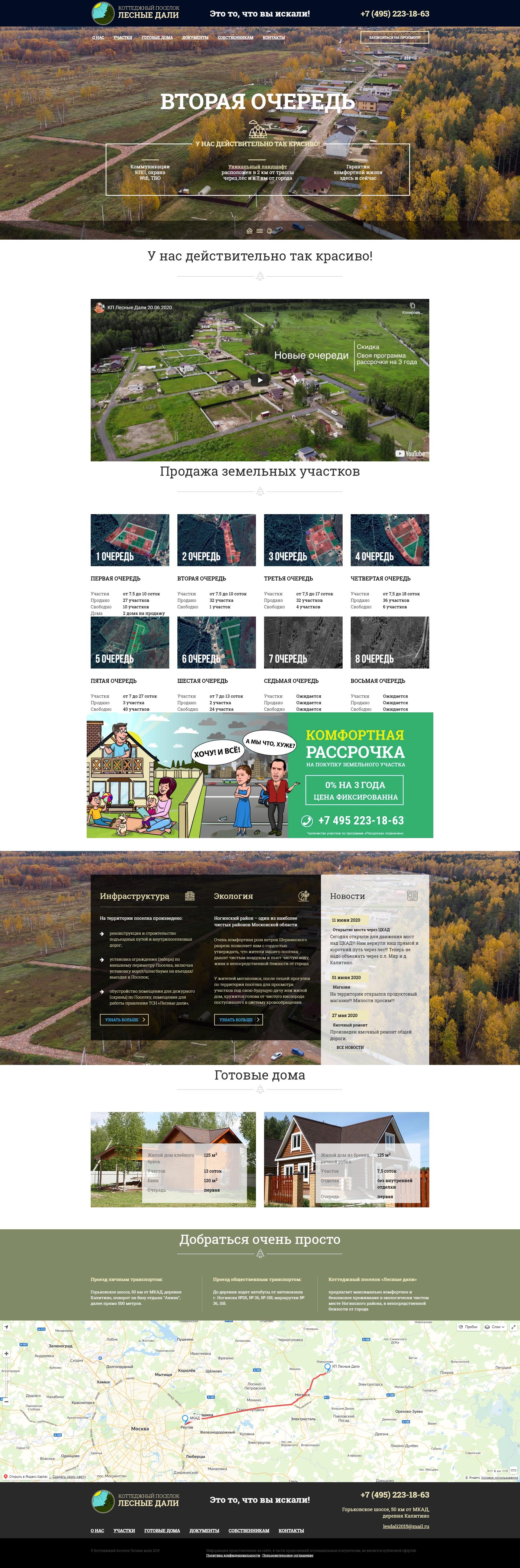Создание сайтов в лесном создание сайтов в aspx